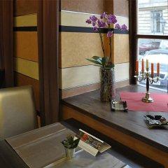 Отель President Венгрия, Будапешт - 10 отзывов об отеле, цены и фото номеров - забронировать отель President онлайн гостиничный бар