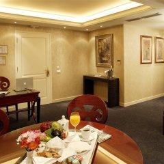 Отель Theoxenia House Hotel Греция, Кифисия - отзывы, цены и фото номеров - забронировать отель Theoxenia House Hotel онлайн фото 2