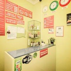 TNT Hostel Moscow с домашними животными
