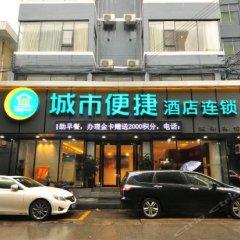 Отель City Comfort Inn Guangzhou Taihe Branch вид на фасад