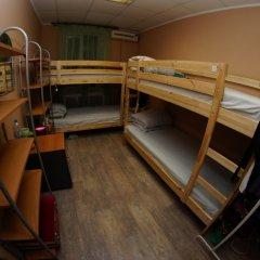 Tikhy Tchas Nikitskaya Capsule - Hostel Москва детские мероприятия фото 2