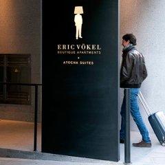 Отель Eric Vökel Boutique Apartments - Atocha Suites Испания, Мадрид - отзывы, цены и фото номеров - забронировать отель Eric Vökel Boutique Apartments - Atocha Suites онлайн сауна