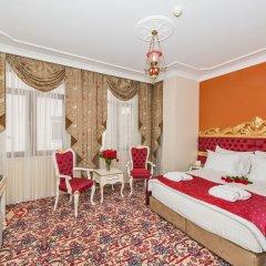 Отель The Galataport комната для гостей фото 4