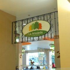 Отель Aranzazu Centro Historico Гвадалахара фото 8