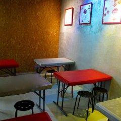 Ideal Youth Hostel питание фото 3