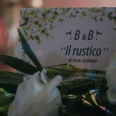 Отель B&B Il Rustico Турате помещение для мероприятий фото 2