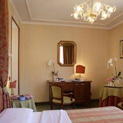 Отель Kette Италия, Венеция - отзывы, цены и фото номеров - забронировать отель Kette онлайн фото 2