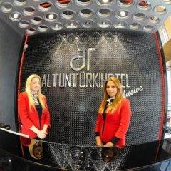 Отель Altuntürk Otel развлечения