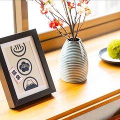 Отель LIFULL STAY Beppu Kamegawa Shinoyu Япония, Беппу - отзывы, цены и фото номеров - забронировать отель LIFULL STAY Beppu Kamegawa Shinoyu онлайн фото 2