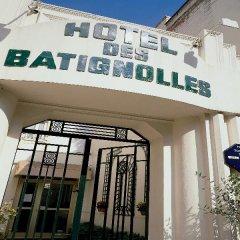 Отель Hôtel Des Batignolles Франция, Париж - 10 отзывов об отеле, цены и фото номеров - забронировать отель Hôtel Des Batignolles онлайн вид на фасад