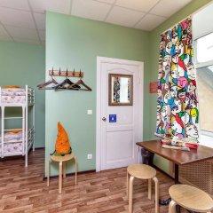 Гостиница Друзья на Грибоедова в Санкт-Петербурге - забронировать гостиницу Друзья на Грибоедова, цены и фото номеров Санкт-Петербург детские мероприятия фото 2