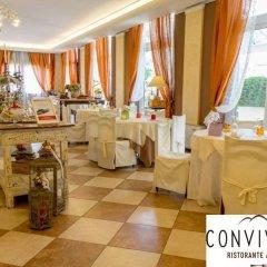 Отель Belvedere Resort Ai Colli Италия, Региональный парк Colli Euganei - отзывы, цены и фото номеров - забронировать отель Belvedere Resort Ai Colli онлайн питание фото 2