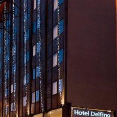 Quality Hotel Delfino Venezia Mestre развлечения