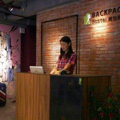 Backpackers Hostel-Ximending branch интерьер отеля
