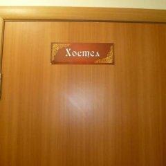 Гостиница Komsomolskiy в Уссурийске отзывы, цены и фото номеров - забронировать гостиницу Komsomolskiy онлайн Уссурийск фото 3