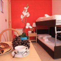 Отель Nika Hostel Италия, Рим - отзывы, цены и фото номеров - забронировать отель Nika Hostel онлайн интерьер отеля фото 2