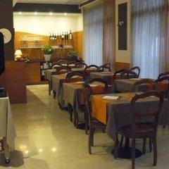 Отель Vittoriano Италия, Турин - отзывы, цены и фото номеров - забронировать отель Vittoriano онлайн помещение для мероприятий