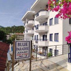 Отель Blue Paradise Apart Мармарис вид на фасад
