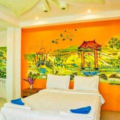 Отель Thai Orange Magic детские мероприятия