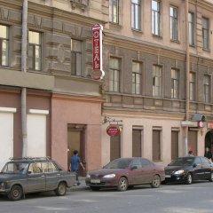 Амос Отель Невский комфорт парковка
