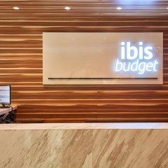 Отель Ibis Budget Singapore Crystal удобства в номере фото 3