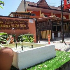 Отель Andaman Seaside Resort гостиничный бар
