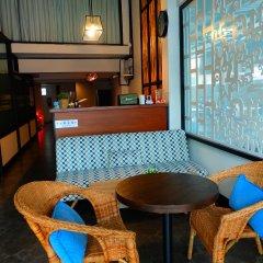 Arun Old Town Hostel интерьер отеля