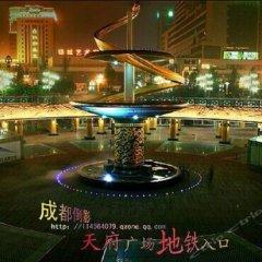 Chengdu Ziyouren Capsule Theme Hostel