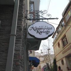Hotel Naumpasa Konagi фото 3