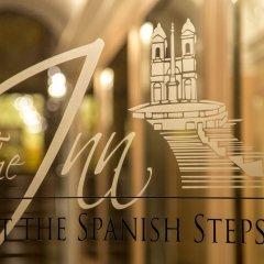 Отель The Inn at the Spanish Steps - Small Luxury Hotels Италия, Рим - отзывы, цены и фото номеров - забронировать отель The Inn at the Spanish Steps - Small Luxury Hotels онлайн спа фото 2