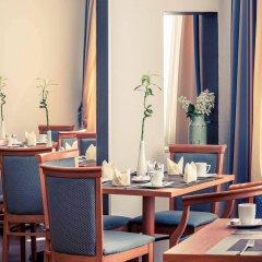 Mercure Hotel Kaiserhof Frankfurt City Center питание
