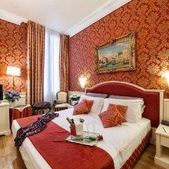 Duodo Palace Hotel комната для гостей