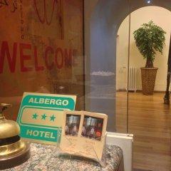 Отель ASPROMONTE Милан сауна