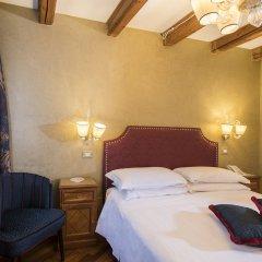 Отель CAMPIELLO Венеция фото 7