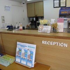 Отель Empathy Guesthouse - Hostel Южная Корея, Тэгу - отзывы, цены и фото номеров - забронировать отель Empathy Guesthouse - Hostel онлайн питание фото 2