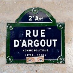 Отель Lokappart - Montorgueil Франция, Париж - отзывы, цены и фото номеров - забронировать отель Lokappart - Montorgueil онлайн парковка
