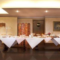 Hotel Diana Поллейн помещение для мероприятий