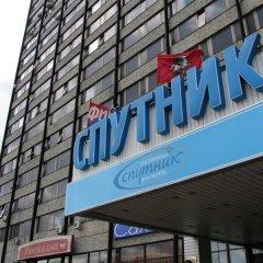 Отель Спутник Москва городской автобус