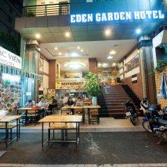 Eden Garden Hotel питание фото 2