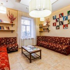 Отель Привет Москва развлечения фото 2