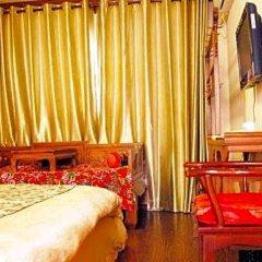 Отель Classic Courtyard Китай, Пекин - отзывы, цены и фото номеров - забронировать отель Classic Courtyard онлайн спа
