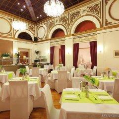 Отель WANDL Вена помещение для мероприятий