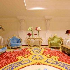 Royal Congress Hotel развлечения