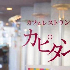 Hotel Sainthill Nagasaki Нагасаки спа