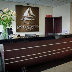 Отель Portonovo Plaza Centro Мексика, Гвадалахара - отзывы, цены и фото номеров - забронировать отель Portonovo Plaza Centro онлайн интерьер отеля фото 2