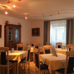 Отель Haunsperger Hof Зальцбург питание фото 2