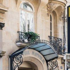 Отель Astra Opera - Astotel Франция, Париж - 3 отзыва об отеле, цены и фото номеров - забронировать отель Astra Opera - Astotel онлайн в номере