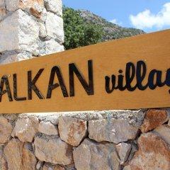 Kalkan Village Турция, Патара - отзывы, цены и фото номеров - забронировать отель Kalkan Village онлайн с домашними животными
