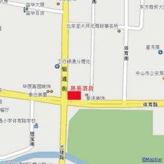 Отель Louis Hotel Zhongshan Китай, Чжуншань - отзывы, цены и фото номеров - забронировать отель Louis Hotel Zhongshan онлайн городской автобус