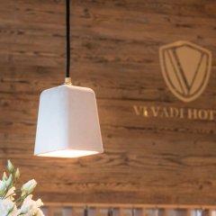 Vi Vadi Hotel downtown munich удобства в номере